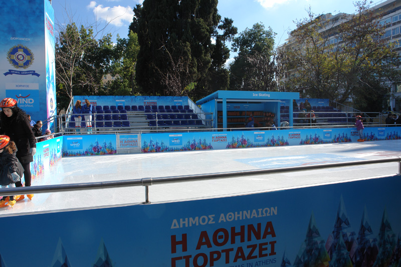 STAGE-ICE RINK WITH LANDINGS AND METAL TRIBUNE AT SINTAGMA SQUARE