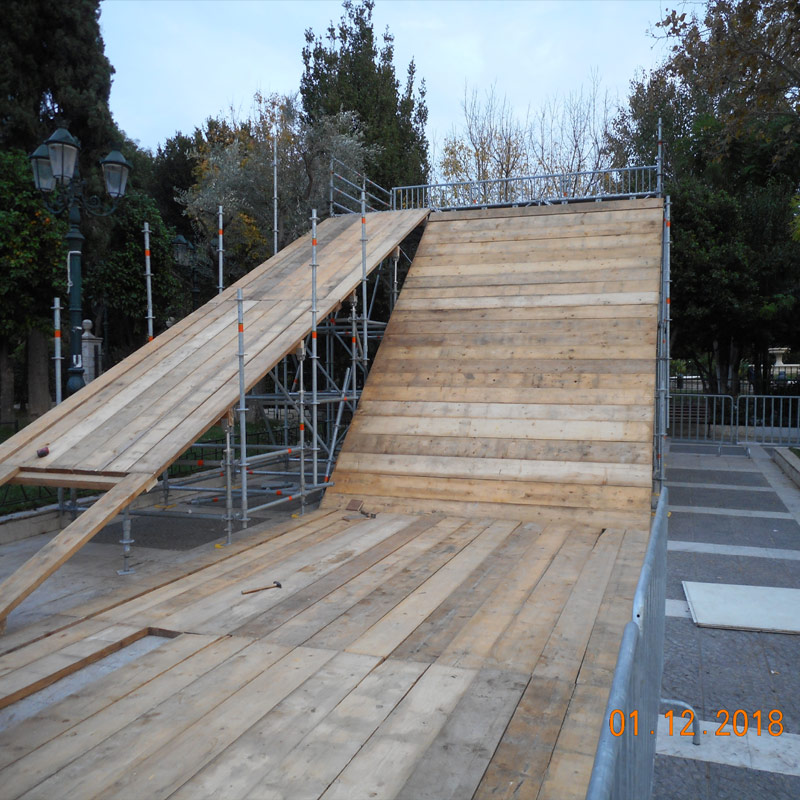 STAGE/SLOPE - DAVAKI SQUARE, KALLITHEA